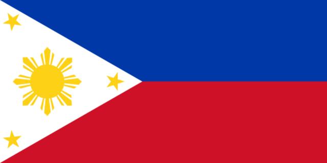 El Baloncesto llega a Filipinas