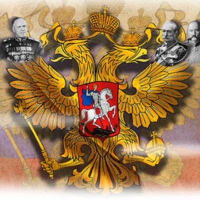 Важнейшие события истории России timeline