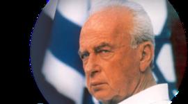 יצחק רבין timeline