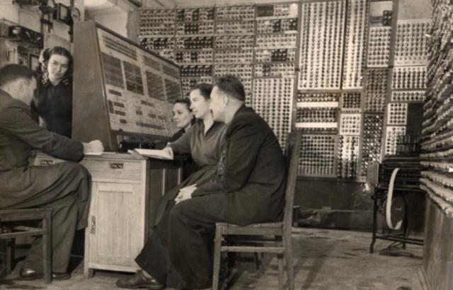 первый советский компьютер