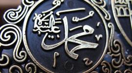 Prophet Muhammad PBUH timeline