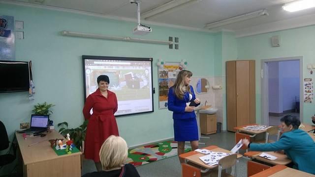 02.11.2016г. на базе школы прошла встреча педагогов ГБОУ гимназии № 540 Приморского района г. Санкт-Петербурга.