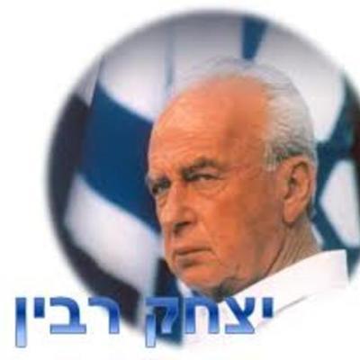 יצחק רבין-אריאל שט ו4 timeline
