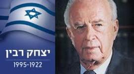 תולדות חיו של יצחק רבין timeline