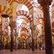 22995 i las artes de al andalus