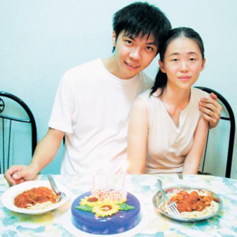 Image result for 赵明福结婚