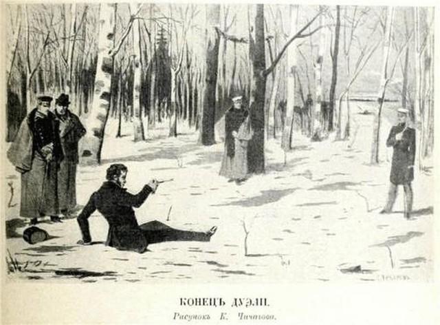 Последний дуэль Пушкина