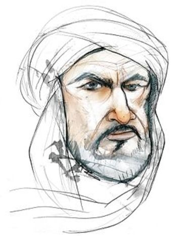 Абу Исхак Ибрахим ибн Яхья ан-Наккаш аз-Заркали