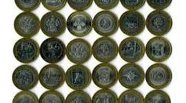 Юбилейные монеты timeline