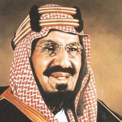 King abdulaziz timeline