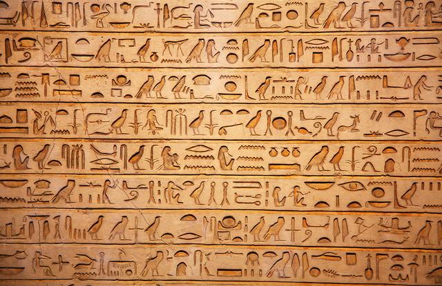 """Египтяне """"шифрователи""""."""