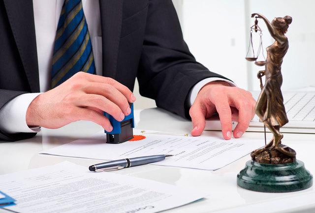 Argumento judicial