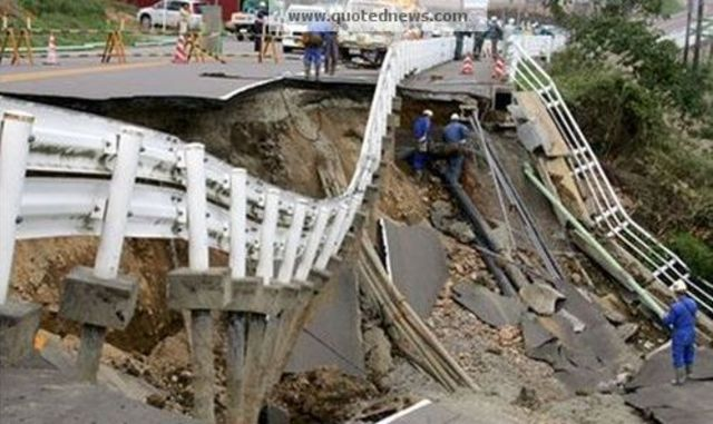 2012 Visayan Earthquake
