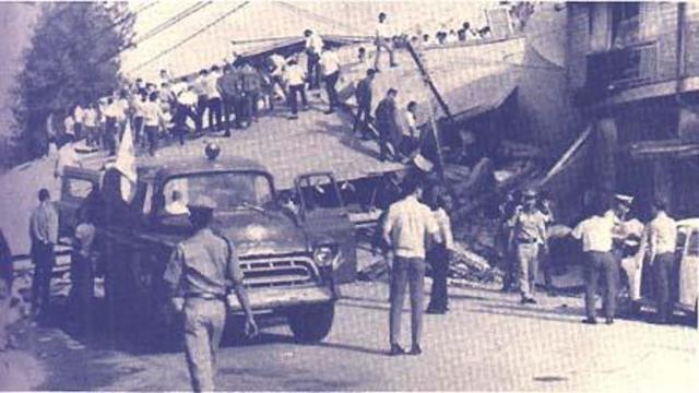 1968 Casiguran Earthquake