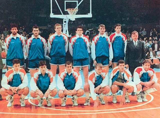 Baloncesto en Yugoslavia.
