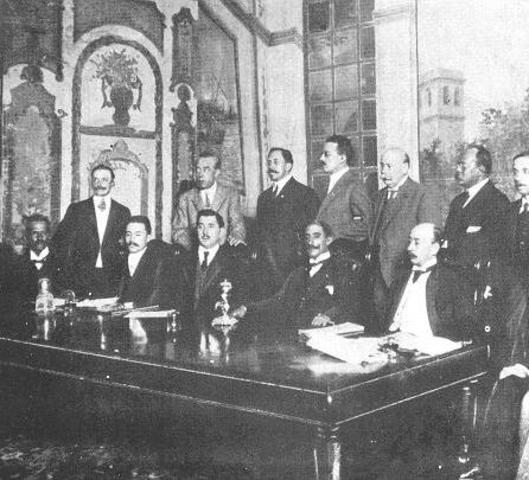 Partido Constitucional Progresista