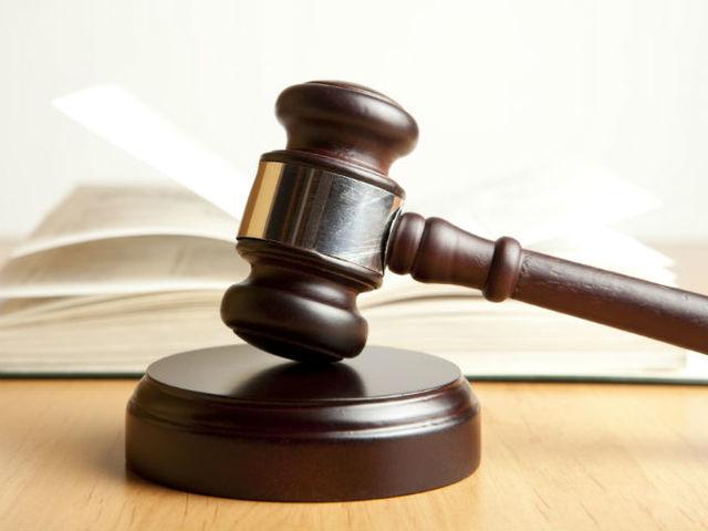 Reforma al Artículo 73 Constitucional,