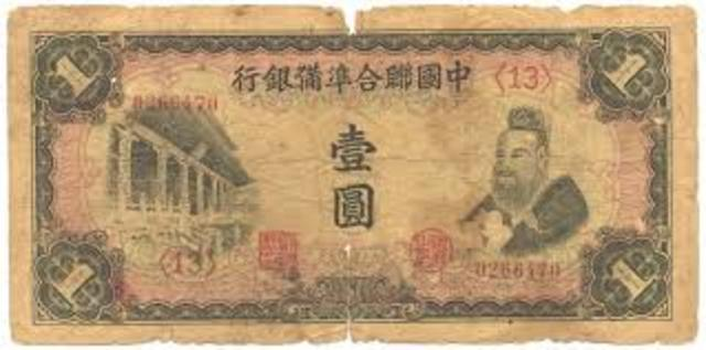 the history of paper money When we think about money we think about paper bills, which are also called bank notes, and coins we don't usually think about leather money the chinese did.