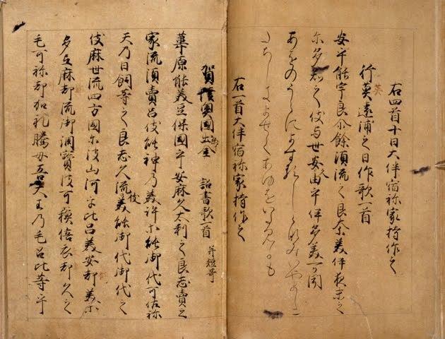 libro chino mandarin pdf