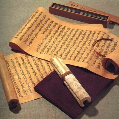 Historia de la Escritura timeline