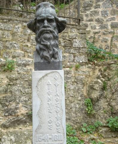 Memorial of Dionysius the Philosopher