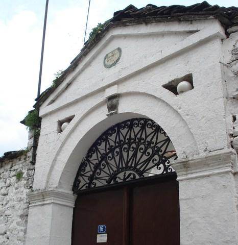 Old Synagogue (Kahal Kadosh Yashan)