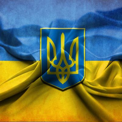 Президенти України timeline