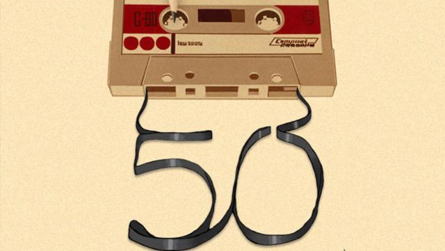 Los 50