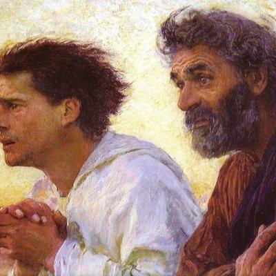 Arte e Religione timeline