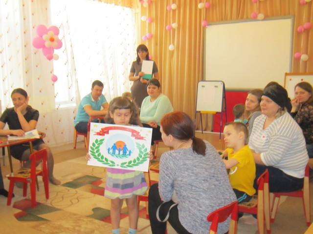 Общее родительское собрание по нравственно-патриотическому воспитанию