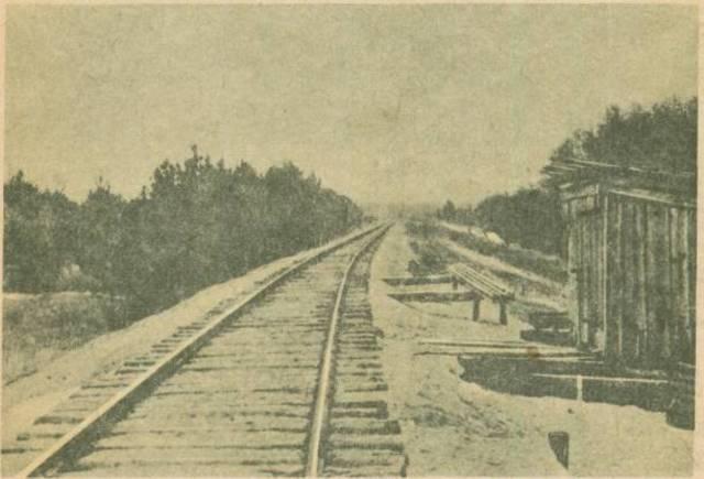 1914-1941 р.р. Будівництво залізниці Золотоноша-Миронівка