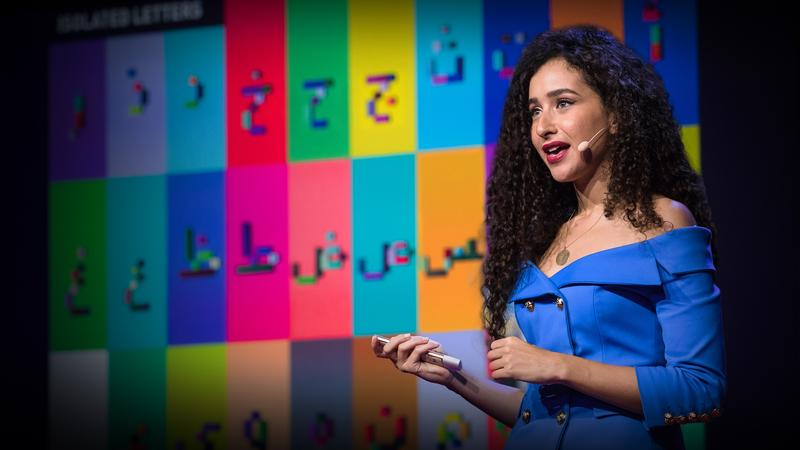 How I'm using LEGO to teach Arabic thumbnail