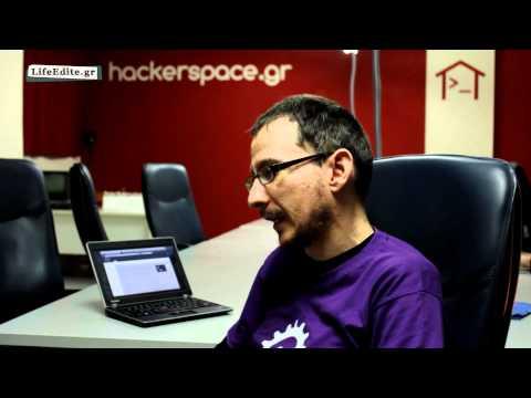 """Το Δημιουργικό Hacking  εχει όνομα """"Hackerspace.gr"""" thumbnail"""