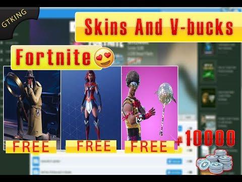 fortnite free skins pc