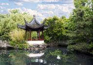 The Dr. Sun Yat-Sen Garden of Vancouver