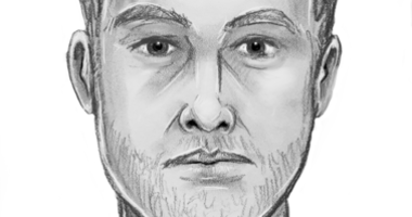 Cops are looking for a guy who attacked an off-duty officer in Sheepshead Bay.