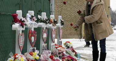 Illinois shooter took gun to work he shouldn't have owned