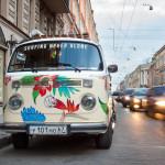 Classic Volkswagen van on the city street_328201727