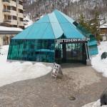 Matterhorn museum entrance_334928681