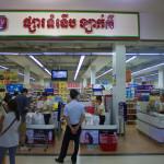 local supermarket in Siem Reap_157103642
