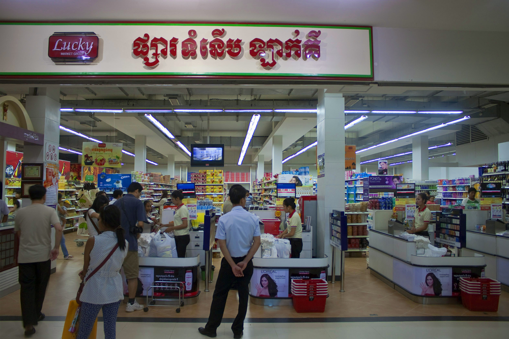 local supermarket in Siem Reap_157103642