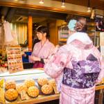 Kagetsudo shop_393876460
