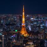 Tokyo Tower_362275715