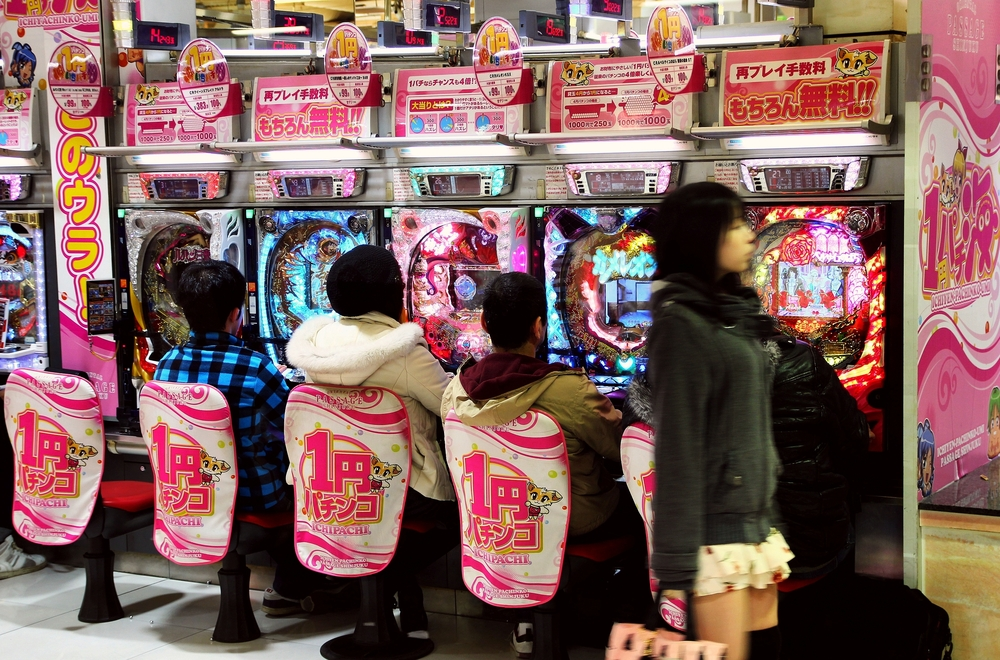 Pachinko Gambling in Shinjuku District_320039465