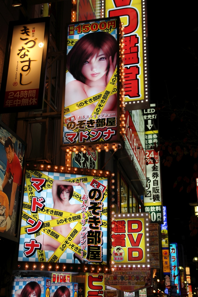 Shinjuku, the red light district of Tokyo_320617856