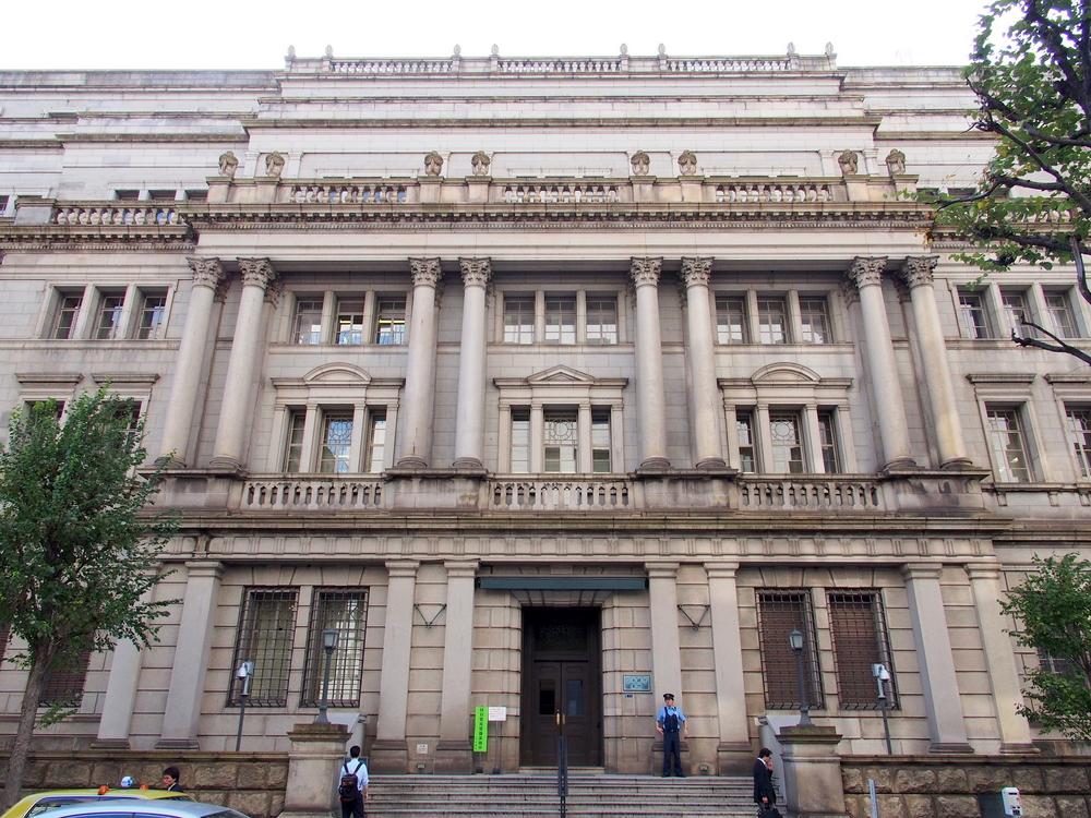 Bank of Japan Head Office Building in Tokyo_325626635