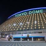 Tokyo Dome baseball stadium_293341070