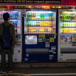 vending machine in Tokyo_378639115
