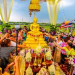 Thai New Year or Songkran on Sanam Luang_309561428