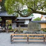 Kinkakuji golden palace_357472532
